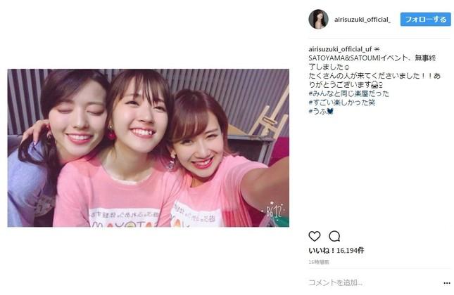 左から元℃-uteの矢島舞美さん、鈴木愛理さん、岡井千聖さん(画像は鈴木愛理さんのインスタグラムより)
