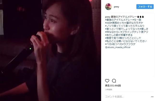 カラオケでアイドルメドレーを歌う前田敦子さん(画像はぺえさんのインスタグラムより)
