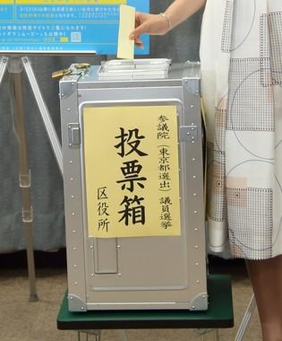 ツイッターで投票用紙を二重交付するなどと投稿されている(写真は2016年7月の参院選前の都内イベントで撮影。この記事の内容とは関係ありません)