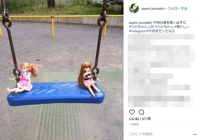 熊切さん流リカちゃんの遊び方?(写真はインスタグラムより)