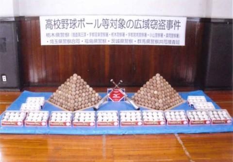 「まるで記念品」のように陳列された押収品(宇都宮東警察署提供)