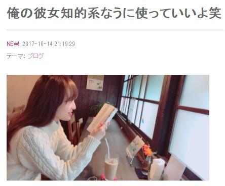 百田夏菜子さんがカフェで読書をしている姿(画像はももいろクローバーZ 百田夏菜子 オフィシャルブログより)
