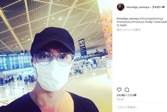 9月28日の投稿。「ついに日本に帰ってきた」と報告している(画像はインスタグラムより)
