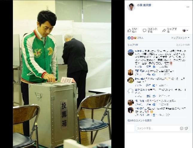 小泉進次郎氏がフェイスブックで公開したスカジャン姿