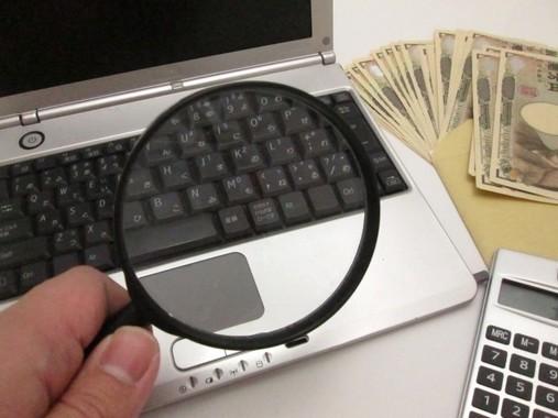 盗品の転売事件は意外に多い(写真はイメージ)