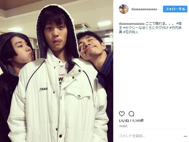 舌をペロっと出す俳優の竹内涼真さんを真ん中に、和田正人さん(写真右)と花沢将人さん(写真左)