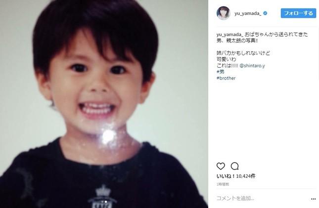 山田親太朗さんの幼少期の写真(画像は山田優さんのインスタグラムより)