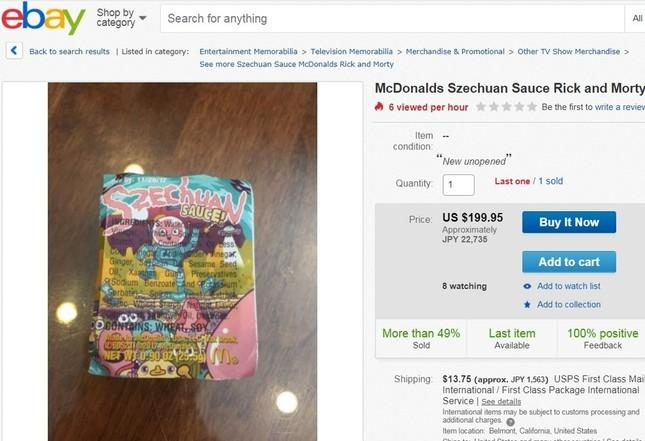 「ebay」の出品。199.5ドルの価格が付いている