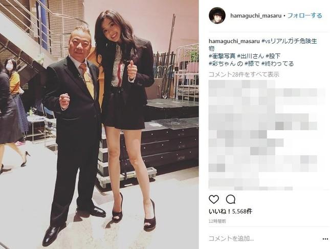 出川哲朗さんとモデルの朝比奈彩さん(写真は濱口優さんのインスタグラムより)