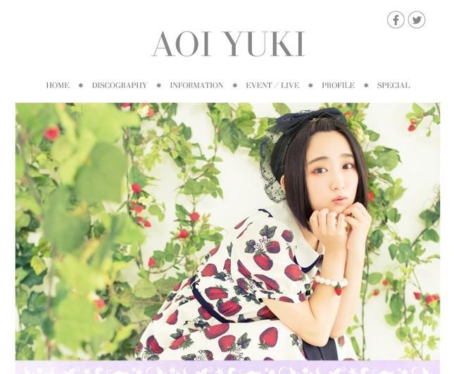悠木碧さんの公式サイト