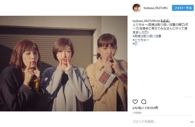 本田翼さん&広末涼子さん&綾瀬はるかさんの「とりちゅー」ポーズ