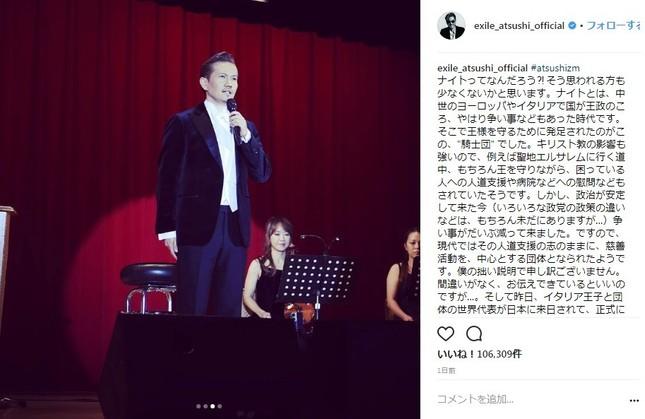 直立不動でステージに立つATSUSHIさん(写真はインスタグラムより)