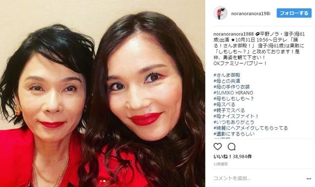 平野ノラさんとお母さんの顔のアップ(画像は平野ノラさんのインスタグラムより)