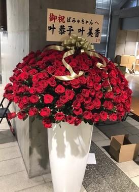 叶姉妹が贈った豪華なバラ(画像は叶姉妹公式ブログのスクリーンショット)