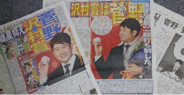 菅野智之の沢村賞受賞の報道のなかには、最終選考に残った菊池雄星の名前も(写真は10月31日のサンケイスポーツ、日刊スポーツ、読売新聞朝刊)