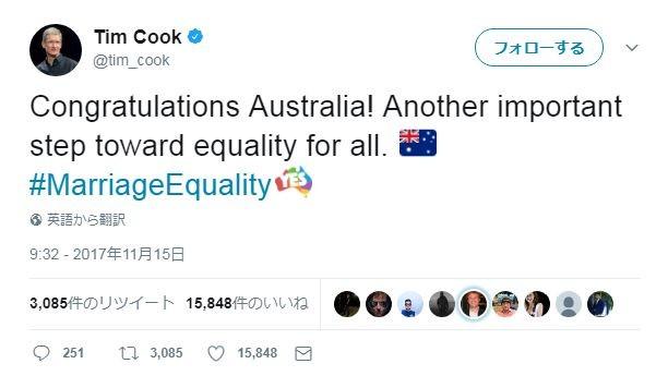 現在は正しい国旗の絵文字