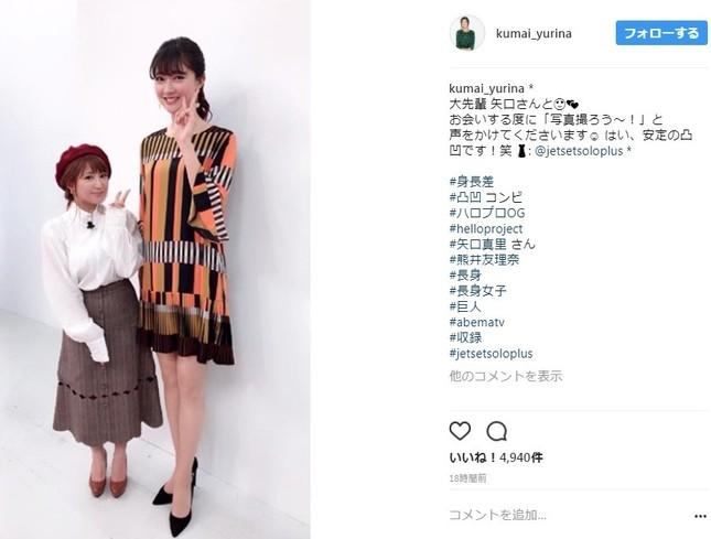 凸凹が激しい矢口真里さん(左)と熊井友理奈さん(右)の2ショット(画像は熊井友理奈さんのインスタグラムより)