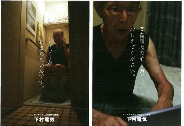 「シャワーが止まらないんです」(大阪商工会議所提供)