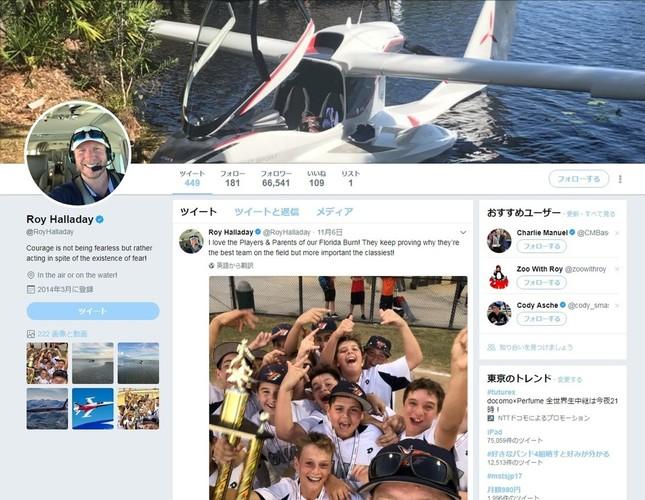 ハラデイさんのツイッター。カバー画像は愛機、アイコンもパイロット姿の自らの写真だった