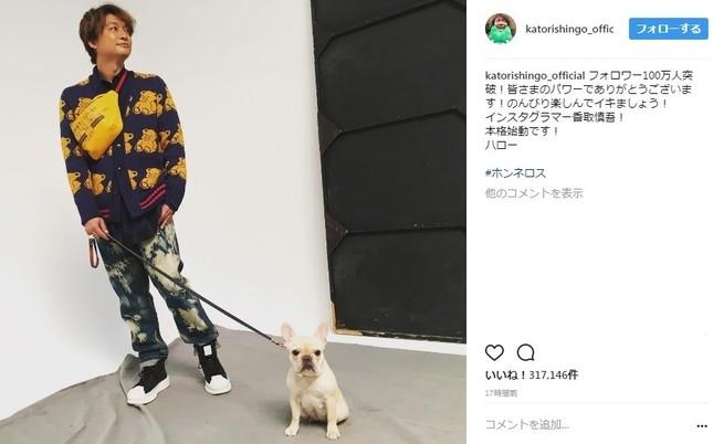 香取さんが披露した私服写真(画像は香取さん公式インスタグラムのスクリーンショット)