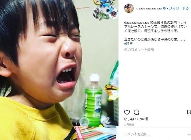 甥っ子写真が反響(画像は和田さん公式インスタグラムのスクリーンショット)