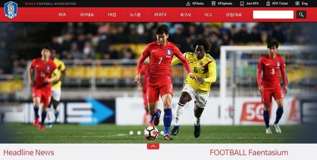 大韓サッカー協会の公式サイト(画像は、スクリーンショット)