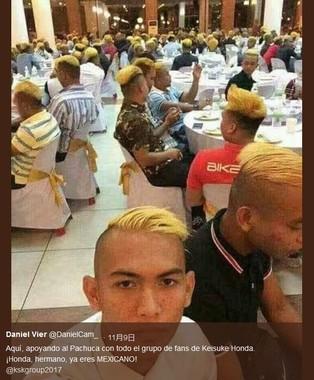 「本田兄さん、あなたはもうメキシカンだよ!」のツイートともに載せられた写真なのだが…