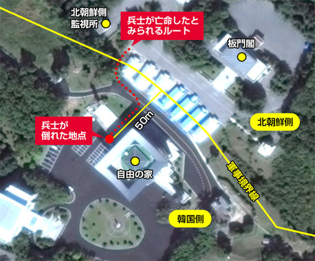 板門店の共同警備区域(JSA)の様子。韓国メディアの報道をもとに作成 (c)2017 DigitalGlobe