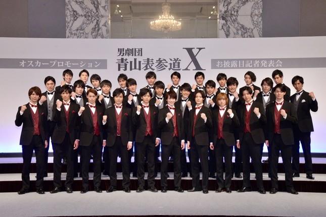 「青山表参道X」は所属する若手俳優30人で構成し、平均年齢22.7歳、平均身長178.5センチだ