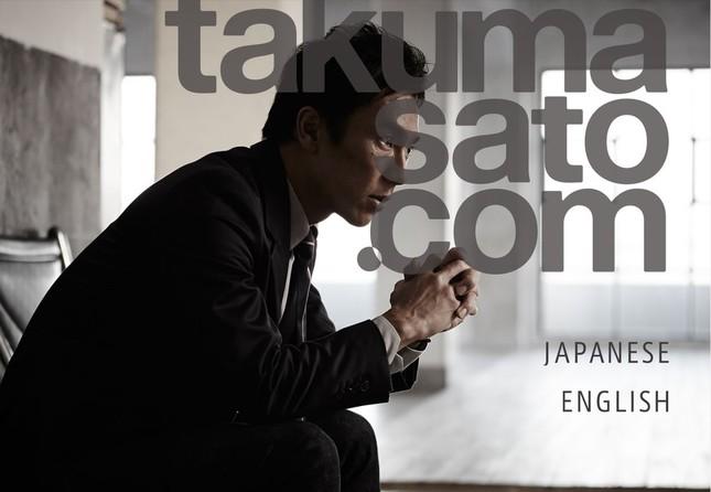 佐藤琢磨選手の公式サイト(画像は、スクリーンショット)