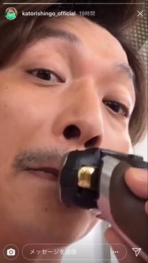香取さんが公開した「ひげ剃り」動画(画像は香取さん公式インスタグラムのスクリーンショット)