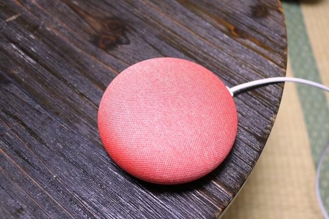 記者の購入したGoogle Home Mini