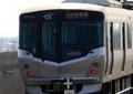 海外騒然の「20秒早く出発」謝罪 鉄道会社がその真意明かす