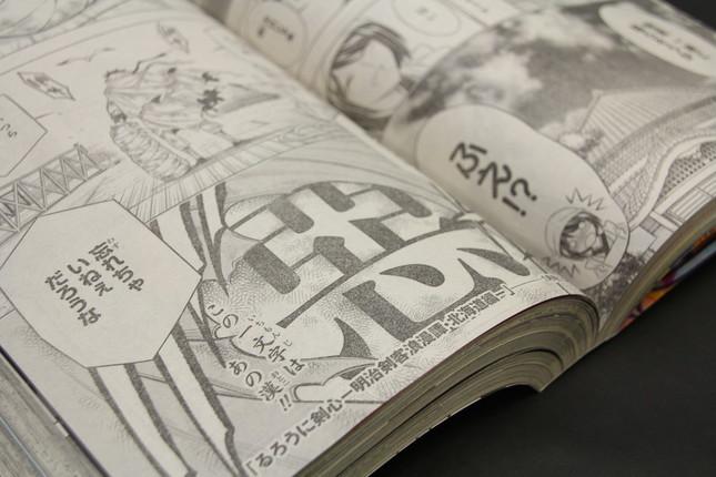 12月号掲載の3話最終ページでは、人気キャラクターが久々に登場していたのだが……