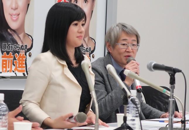 上西小百合氏(左)と笹原雄一氏(2017年3月撮影)