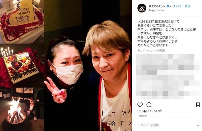 小室哲哉さんが誕生日に公開した妻、KEIKOとのツーショット(写真は小室哲哉さんのインスタグラムより)