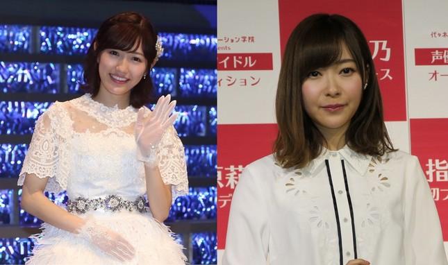 渡辺麻友さん(写真左)と指原莉乃さん
