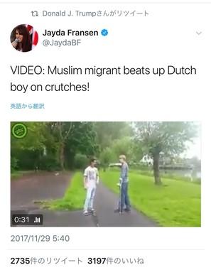 トランプ氏が拡散した動画。「イスラム教徒の移民が松葉杖のオランダ人少年を殴打」 など3パターンがある。事実関係の誤りも指摘されている