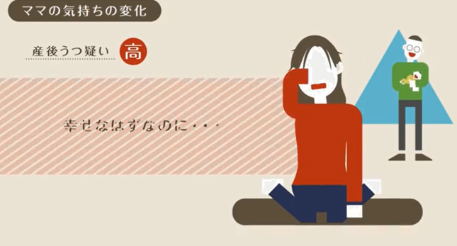 動画「ママから笑顔がきえるとき」(文京学院大学のホームページより)