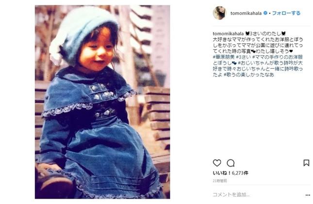 3歳の頃の華原朋美さん(画像は華原朋美さんのインスタグラムのスクリーンショット)