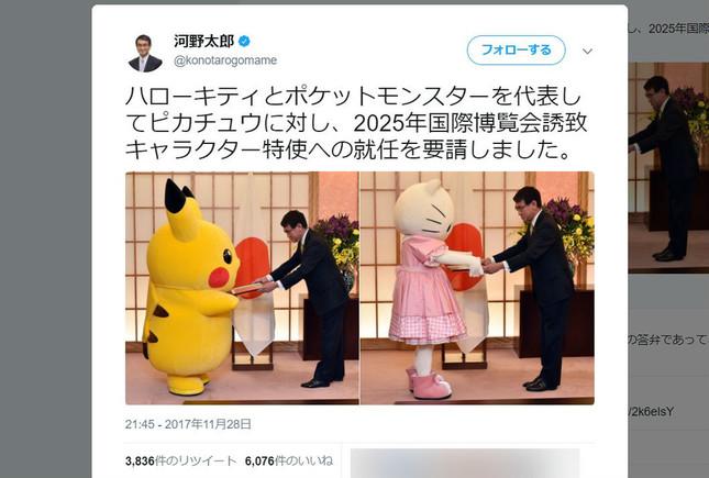 こちらは日本語版のツイート。英語版よりも反応はずっと少ない