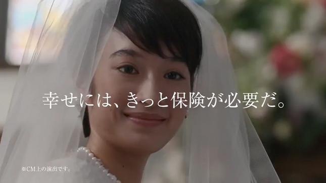 「結婚式編」のワンシーン