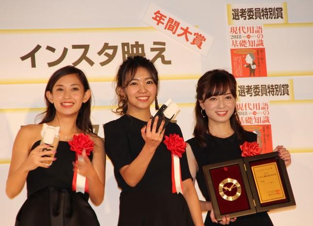 CanCam it girl「インスタ映え」(2017年12月1日J-CASTニュース撮影)