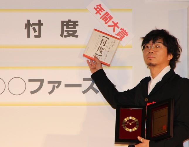 ヘソプロダクション稲本ミノル代表取締役「忖度」(2017年12月1日J-CASTニュース撮影)