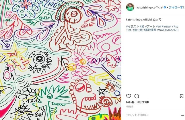 香取慎吾さんの描いたぬり絵(画像は香取慎吾さんのインスタグラムより)