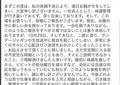 吉田明世アナ、放送中の退席で「様々な憶測」 ラジオで「疑念払拭」の代読メッセージ
