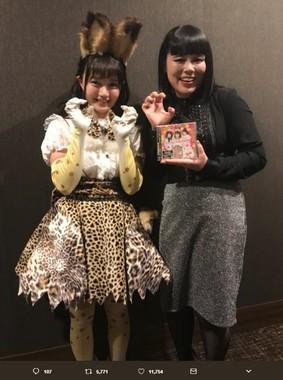 ブルゾンちえみさんと尾崎由香さんの2ショット(画像は尾崎由香さんのツイッターより)