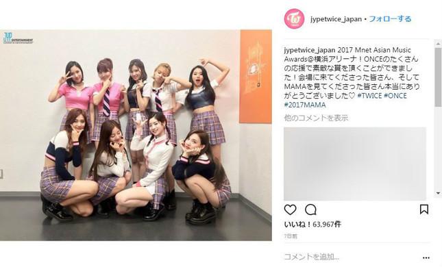 日本の若い女性のお手本?(写真はTWICE JAPAN OFFICIAL Instagramより)