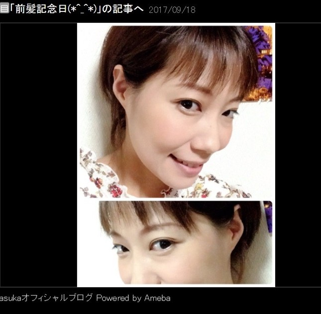 グループ脱退から18年。32歳となった福田さん(画像はブログより)