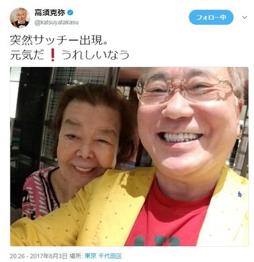 高須克弥さんのツイッターより。8月には元気な姿を見せていた野村沙知代さん